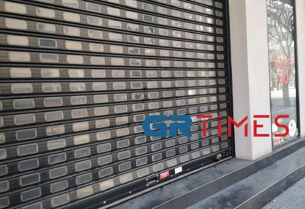 Δεν ανοίγει το λιανεμπόριο από Δευτέρα σε Θεσσαλονίκη, Αχαΐα, Κοζάνη