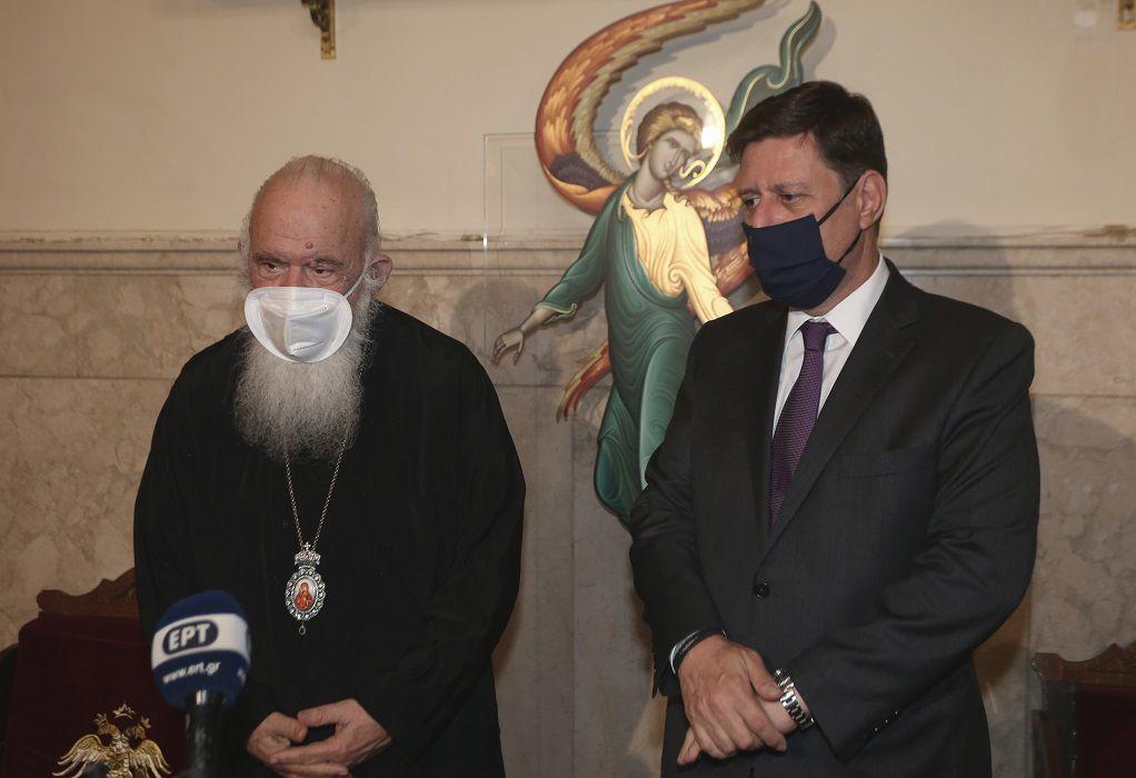 Συνάντηση Αρχιεπισκόπου Ιερωνύμου με τον Μ. Βαρβιτσιώτη