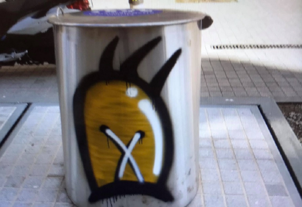 Θεσσαλονίκη: Άγνωστοι έβαψαν τους υπόγειους κάδους στο κέντρο