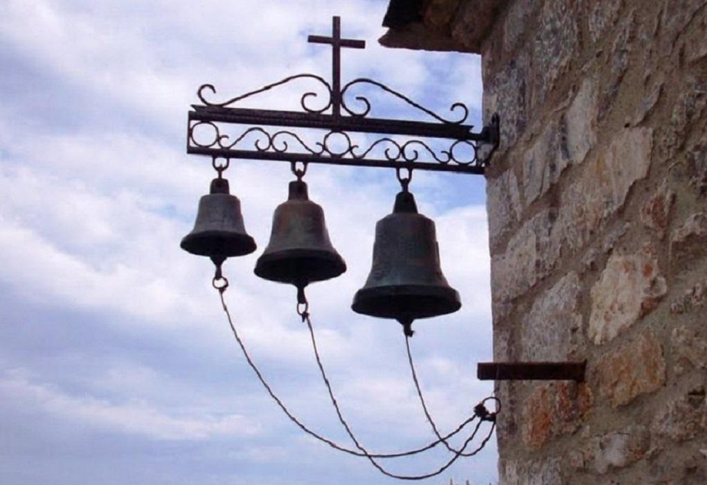 Ιερόσυλοι διαρρήκτες στο Παύλο Ορχομενού - «Σήκωσαν» και τις καρέκλες
