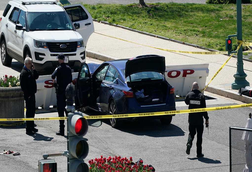 ΗΠΑ-Καπιτώλιο: Αυτοκίνητο έπεσε πάνω σε πύλη – Δύο νεκροί, ένας τραυματίας (VIDEO)
