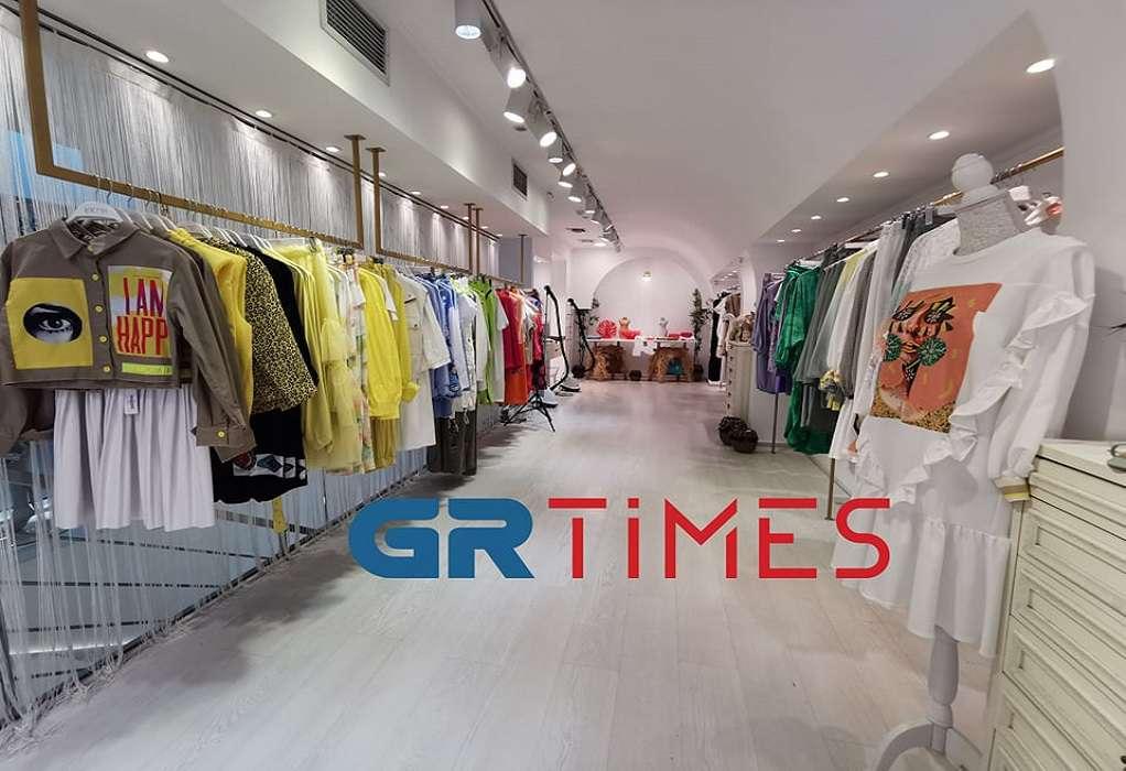 Ανοικτά σήμερα (16/5) καταστήματα, εμπορικά και σούπερ – μάρκετ