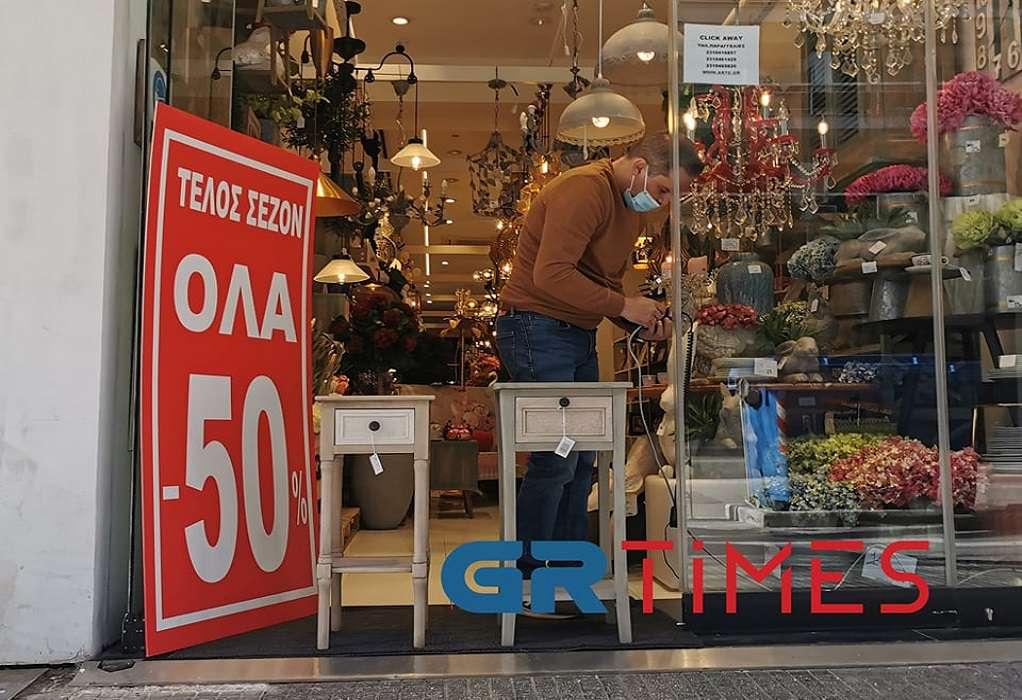 Π. Φιλιππίδης (ΕΣΘ): Ευελπιστώ από αύριο να δουλέψει η αγορά