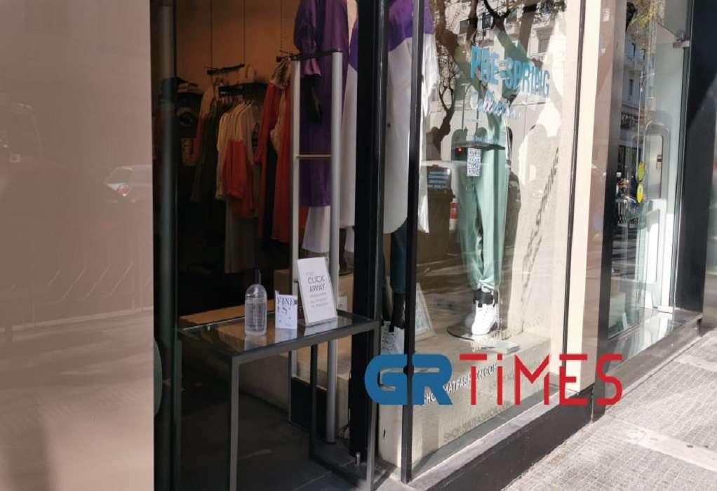 Θεσσαλονίκη: Άνοιξε με click away η αγορά – «Σήμερα έγινε το πρώτο βήμα» (VIDEO)