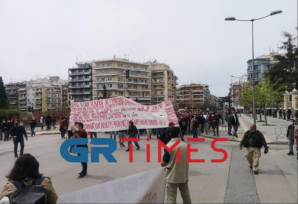 Πορεία διαμαρτυρίας φοιτητών στη Θεσσαλονίκη (VIDEO)