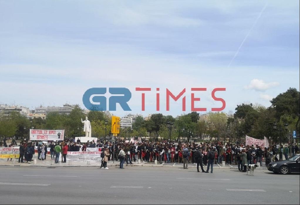 Νέα κινητοποίηση φοιτητών στη Θεσσαλονίκη