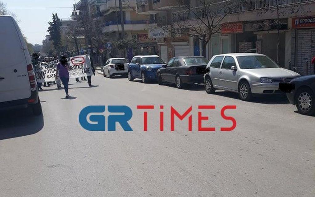 Πορεία διαμαρτυρίας σε κεντρικές οδούς του Κορδελιού Θεσσαλονίκης (ΦΩΤΟ)