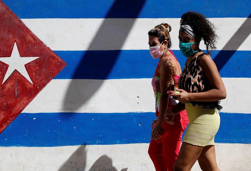 Κούβα-Covid-19: Πάνω από 1.000 κρούσματα και 12 θάνατοι σε 24 ώρες