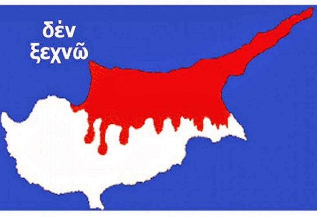 Μπάιντεν: Επιστολή για την Κύπρο από την ελληνοαμερικανική κοινότητα
