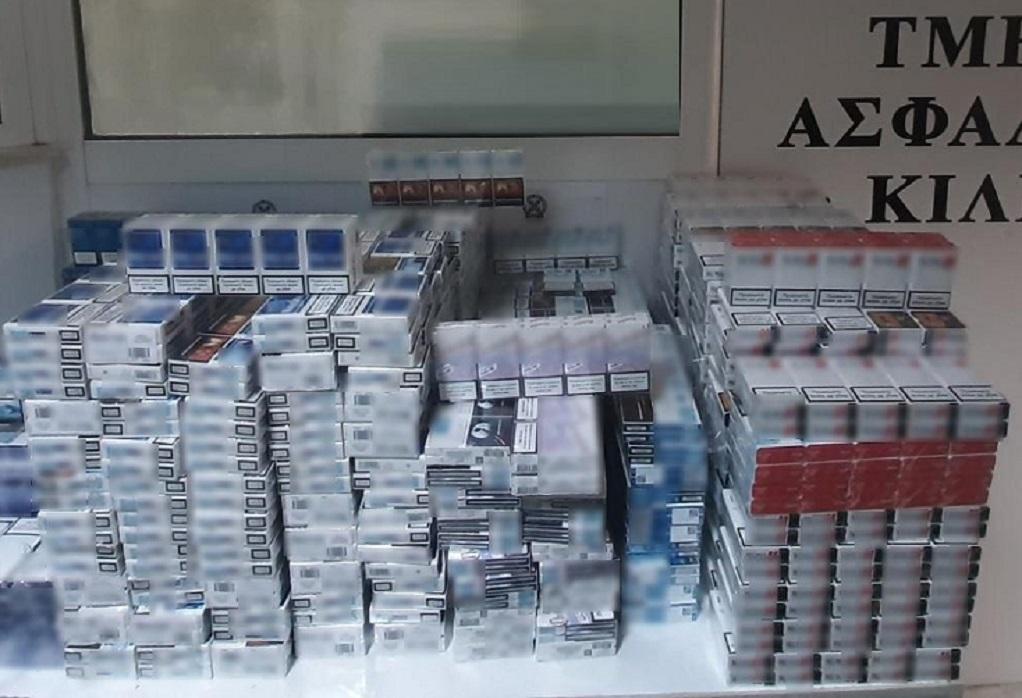 Κιλκίς: Κουβαλούσε σε ΙΧ πάνω από 2.500 λαθραία πακέτα τσιγάρα