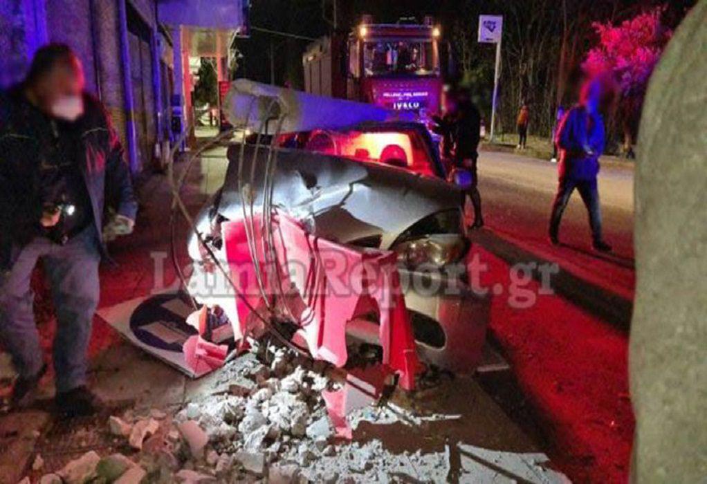 Λαμία: 36χρονη «έσβησε» στο τιμόνι – Είχε μαζί τα παιδιά της στο αυτοκίνητο