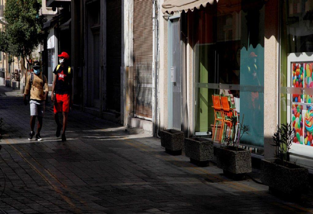 Κύπρος: Νέο lockdown 2 εβδομάδων – Κλειστά όλα και μετακίνηση με 1 sms την ημέρα