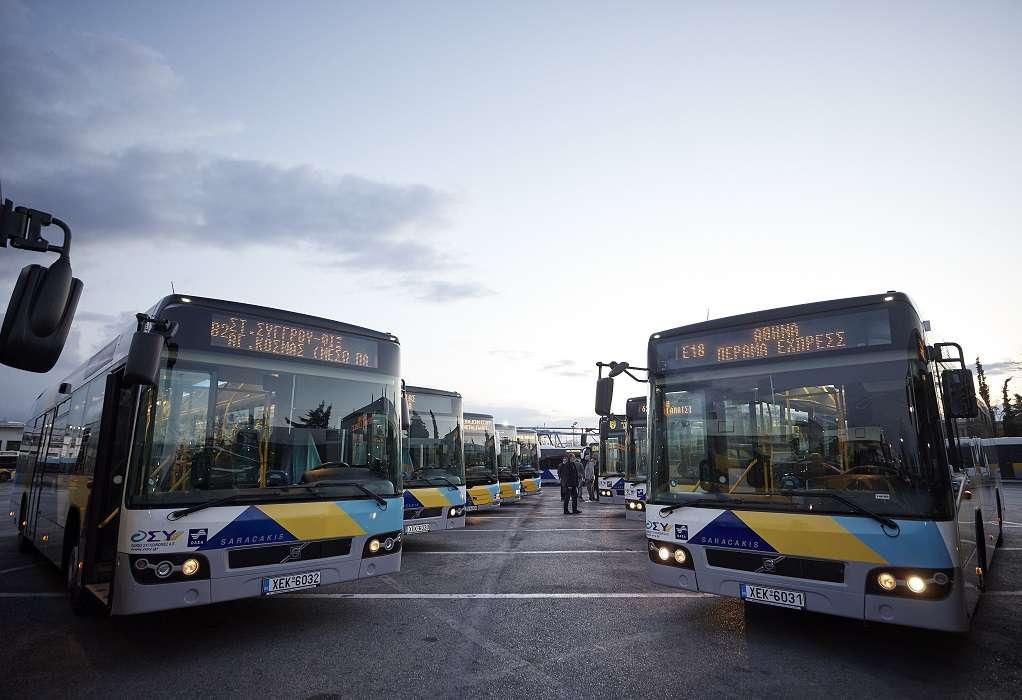 Τα πρώτα λεωφορεία με leasing στους δρόμους της Αθήνας