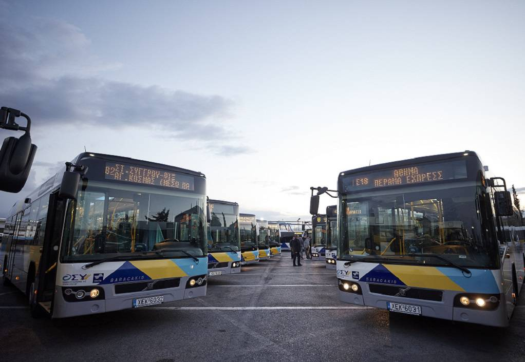Λεωφορεία ΟΣΥ Αμαξοστάσιο Μεταφορές Μετακινήσεις