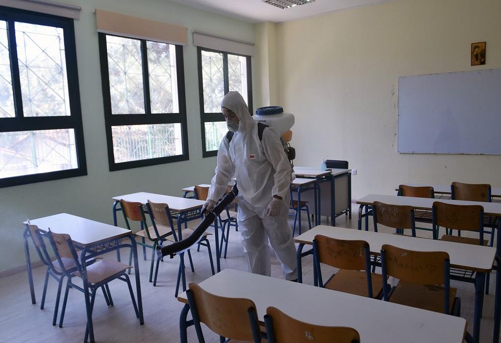 Με μέτρα για την προστασία μαθητών και εκπαιδευτικών ανοίγουν τη Δευτέρα τα Λύκεια