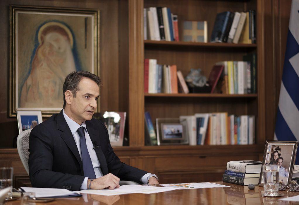 Μητσοτάκης στον Alpha: Η συνάντηση με τον Ερντογάν δεν θα αργήσει