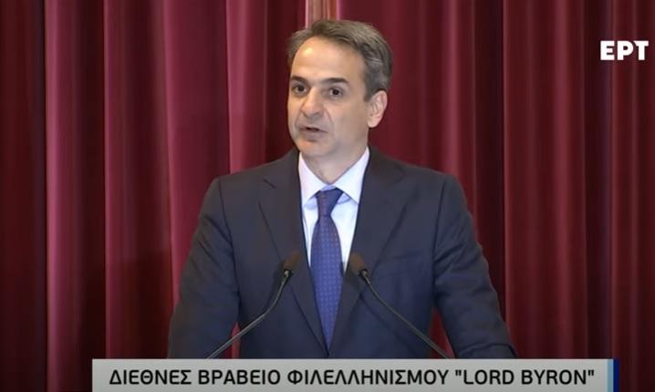 LIVE: Ο Πρωθυπουργός και η ΠτΔ στην απονομή του Διεθνούς Βραβείου Φιλελληνισμού στον John Kerry