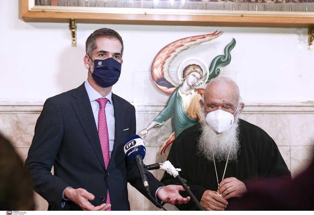 Επίσκεψη Κ. Μπακογιάννη στον Αρχιεπίσκοπο Ιερώνυμο