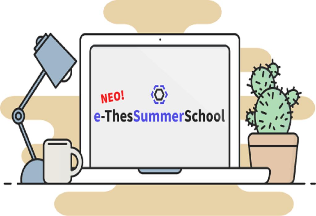 ThesSummerSchool: Επανέρχεται το πρόγραμμα νεανικής επιχειρηματικότητας!