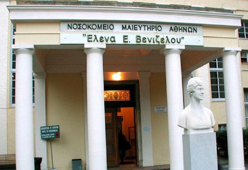 Έκλεψαν λάπτοπ με αρχεία εμβολιασμένων από το νοσοκομείο «Έλενα Βενιζέλου»