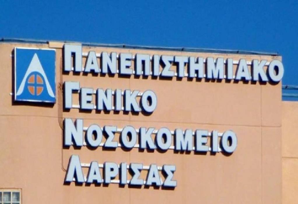 Σοκ στο νοσοκομείο Λάρισας: 80χρονος αυτοκτόνησε με το κορδόνι της πιτζάμας του!