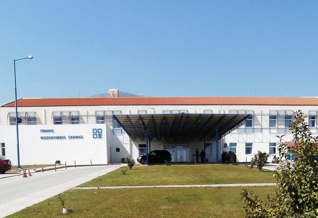 Νοσοκομείο Ξάνθης: ΜΕΘ υπάρχει, οι γιατροί έχουν φύγει