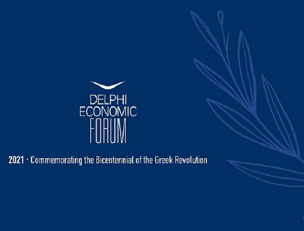 Αρχίζει σήμερα το 6ο Οικονομικό Φόρουμ των Δελφών
