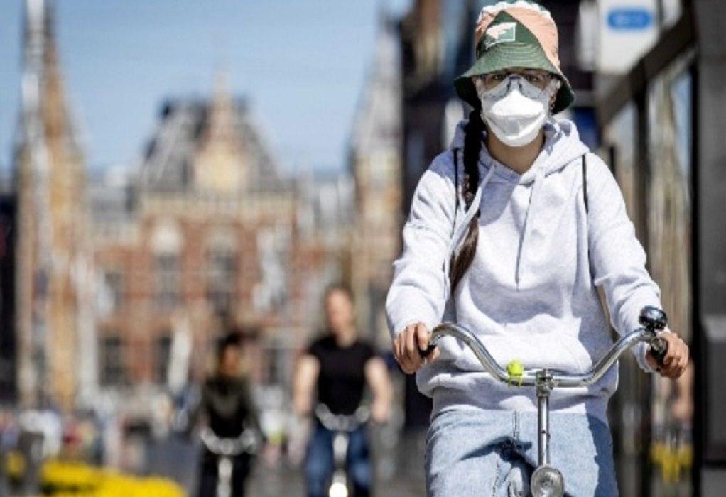 Ολλανδία: Ετοιμάζεται να χαλαρώσει το lockdown παρά τον υψηλό αριθμό κρουσμάτων
