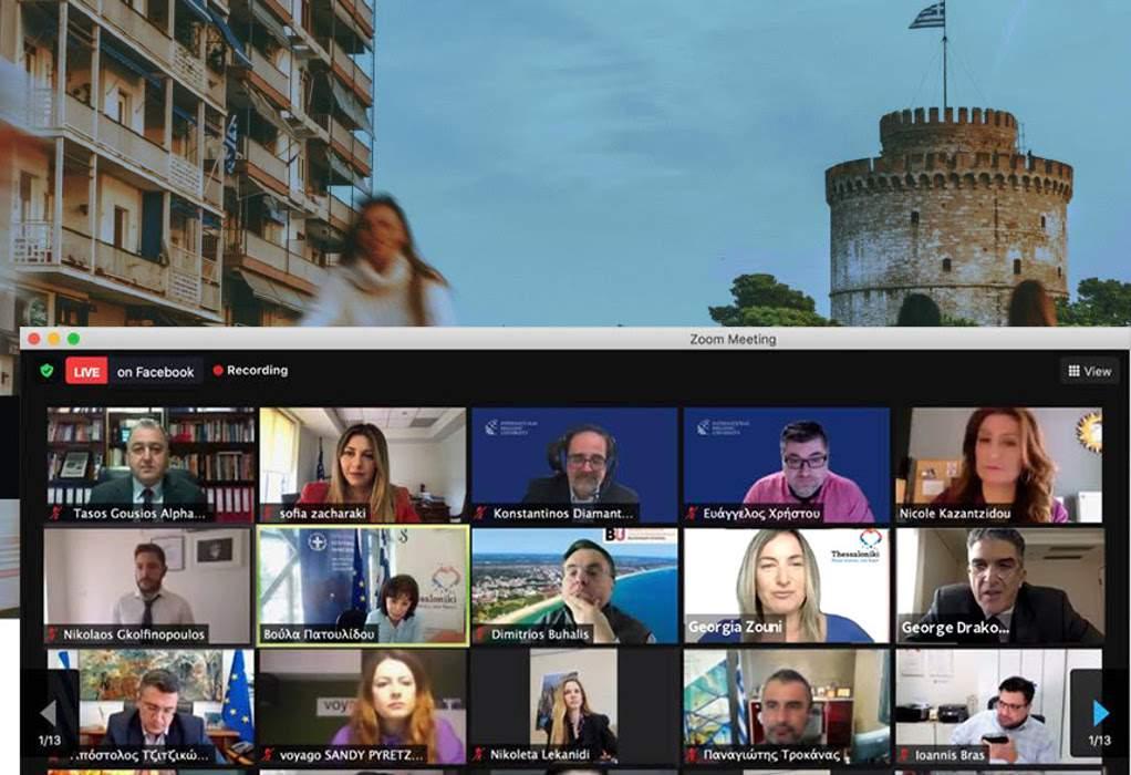 ΟΤΘ: Πάνω από 3.000 στο webinar για τoν τουρισμό