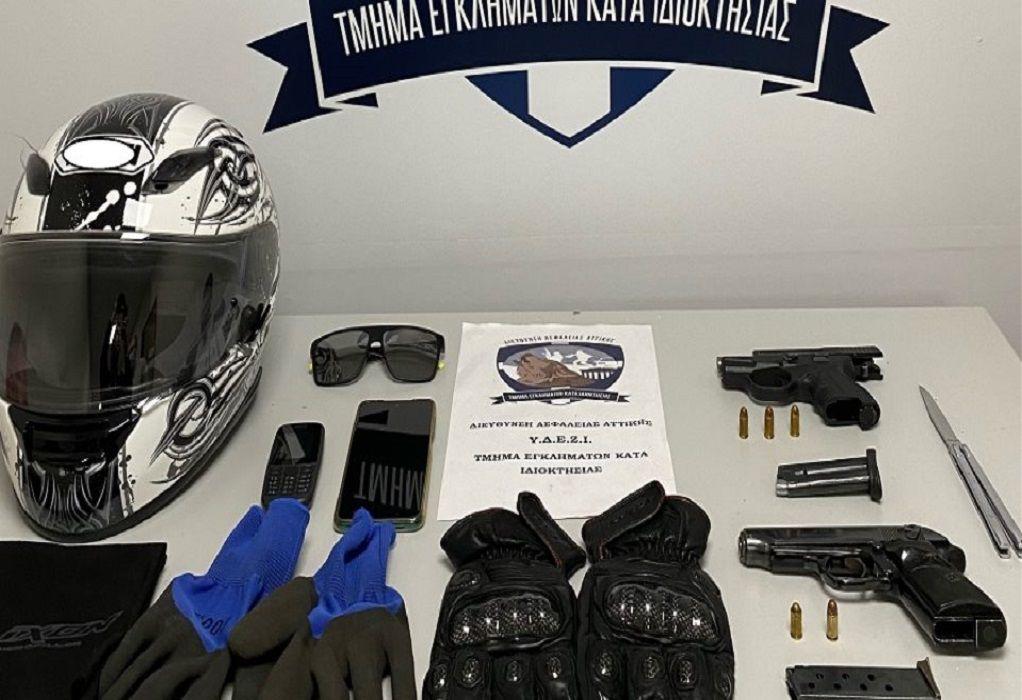 Παιανία: Έκλεβαν καλώδια από μετασχηματιστές – Τραυμάτισαν αστυνομικούς