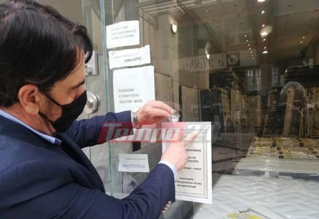 Πάτρα: Με κηδειόχαρτο στη βιτρίνα άνοιξαν τα καταστήματα (ΦΩΤΟ)