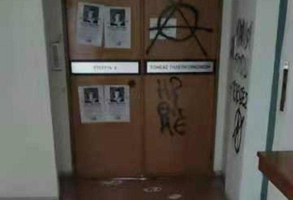Ανακοίνωση της ΝΔ Θεσσαλονίκης για την επίθεση στο γραφείο της Ν. Παυλίδου