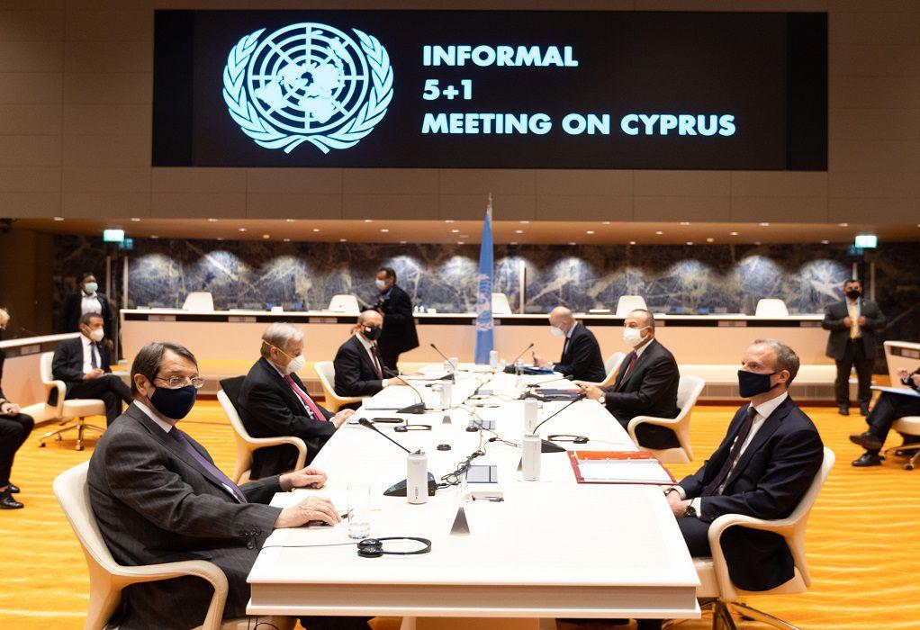 Γενεύη: Ολοκληρώνεται η Άτυπη Διάσκεψη για το Κυπριακό