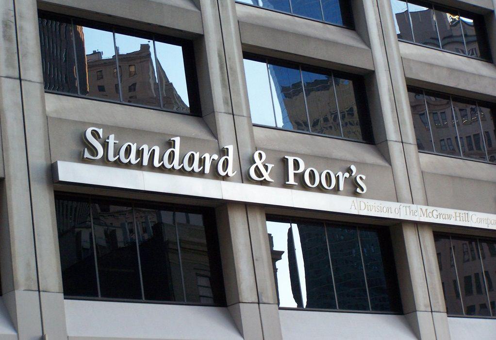 H Standard & Poor's αναβάθμισε την πιστοληπτική αξιολόγηση της Ελλάδας