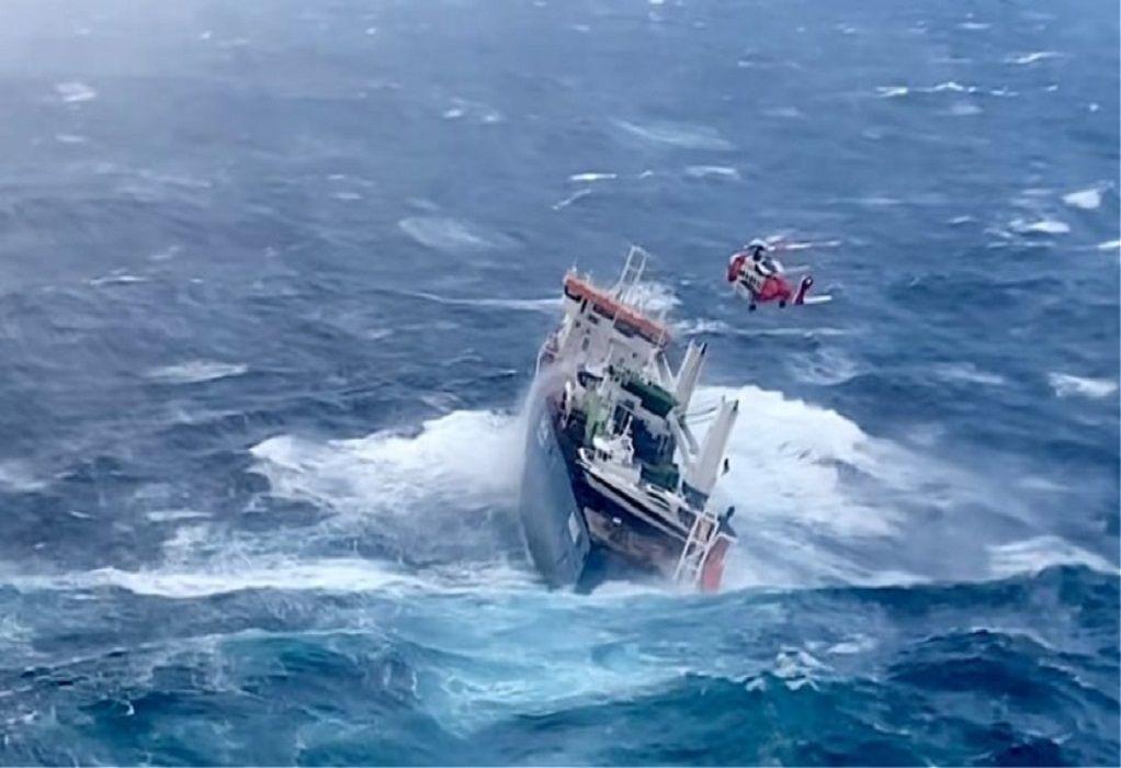 Νορβηγία: Ακυβέρνητο πλέει ολλανδικό φορτηγό πλοίο