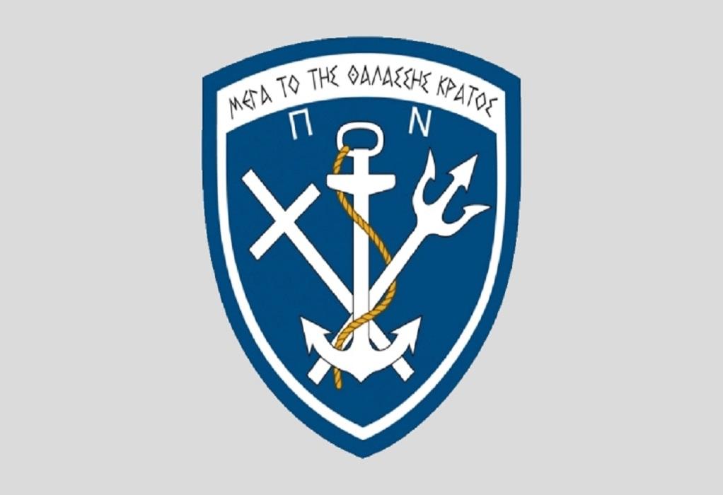 «Αι γενεαί πάσαι» από την μπάντα του Πολεμικού Ναυτικού (VIDEO)