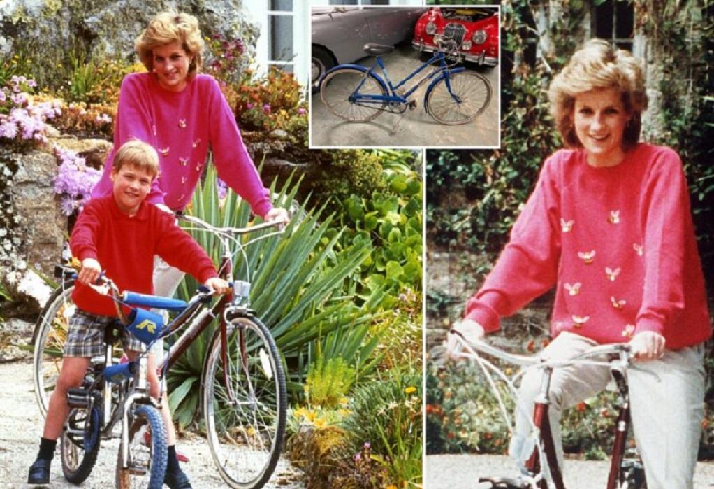 Πωλείται το ποδήλατο της Νταϊάνα… γιατί δεν ήταν κατάλληλο για μία πριγκίπισσα!