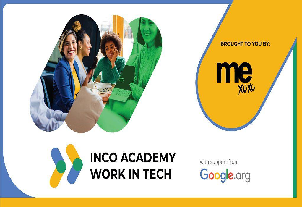 Πρόγραμμα 670 υποτροφιών στον τομέα της Τεχνολογίας από τη MExoxo και την INCO Academy