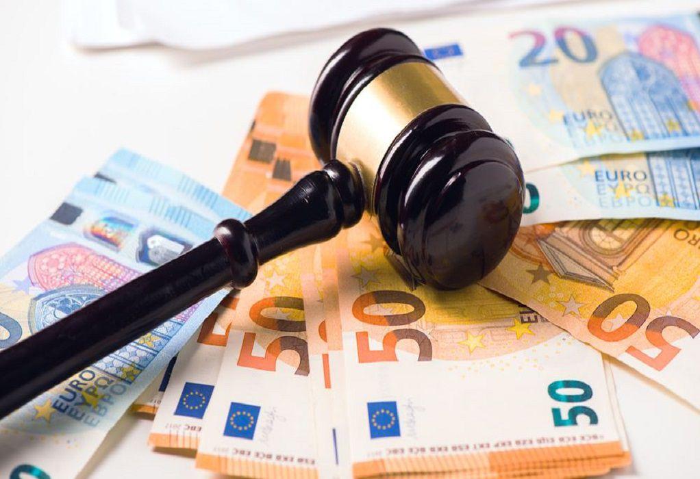 Σε πλήρη εφαρμογή το νέο πτωχευτικό δίκαιο- Ρύθμιση των οφειλών μέχρι και 240 δόσεις