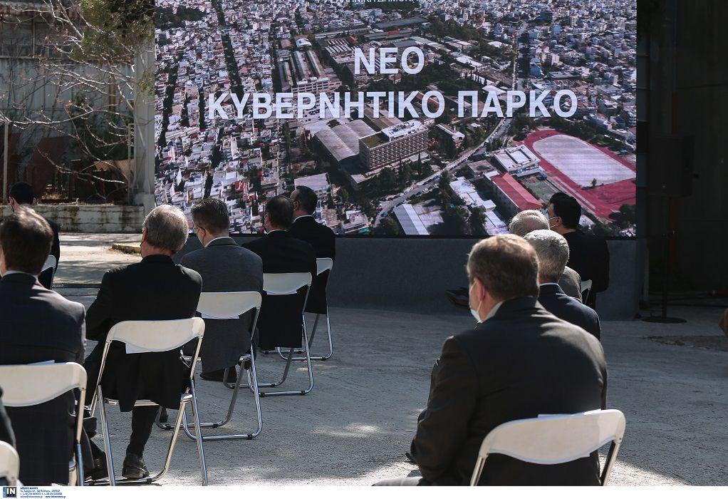 Ομιλία του Κ. Μητσοτάκη στις εγκαταστάσεις της παλιάς ΠΥΡΚΑΛ (VIDEO)