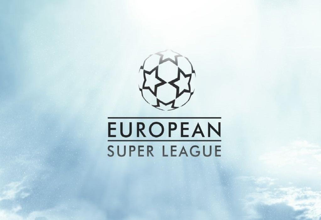 «Καταρρέει» η European Super League: Αποσύρονται η μία μετά την άλλη οι ομάδες