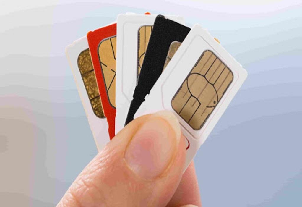 Δικογραφία σε βάρος πέντε ατόμων για απάτη με sim swap
