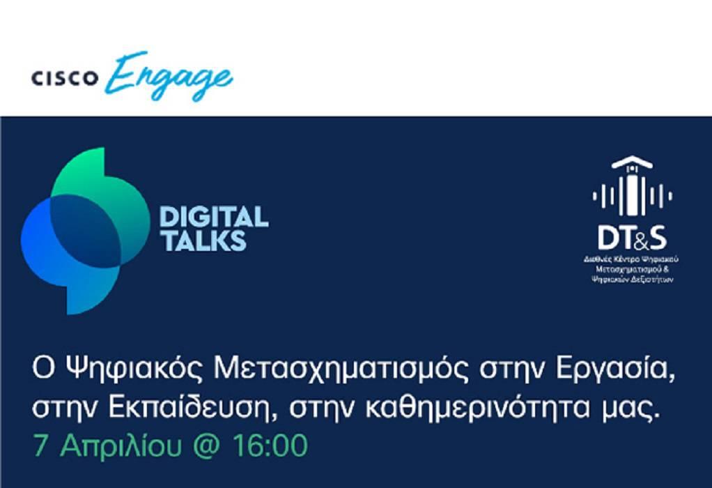 Ζαχαρής: Η Θεσσαλονίκη μπορεί να γίνει διεθνές hub καινοτομίας (ΗΧΗΤΙΚΟ)