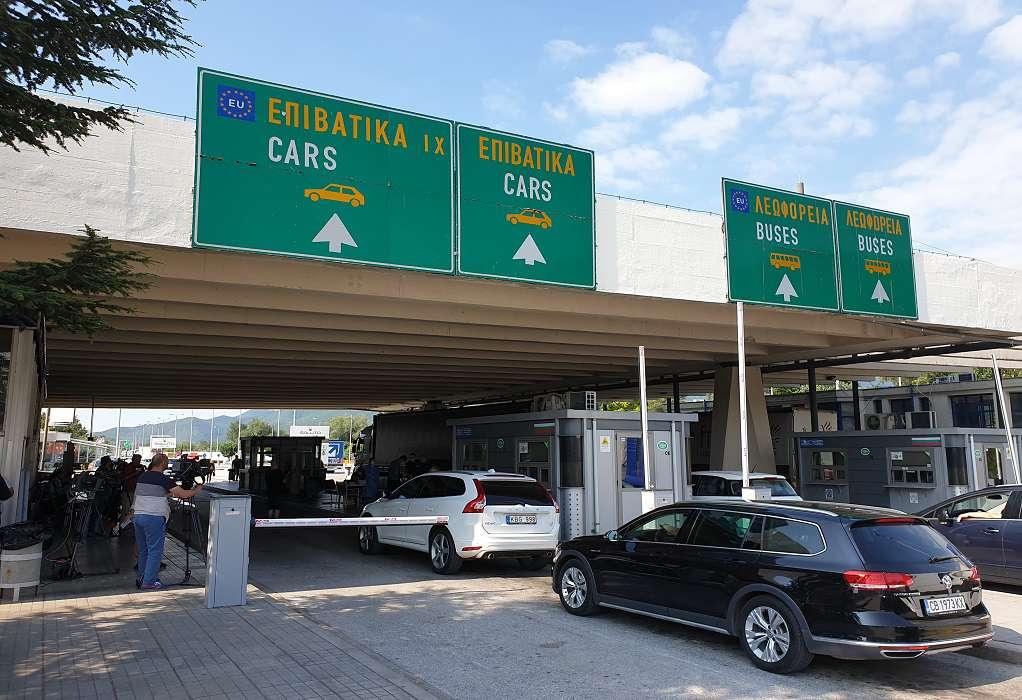 Άνοιξε πιλοτικά ο συνοριακός σταθμός της Νυμφαίας