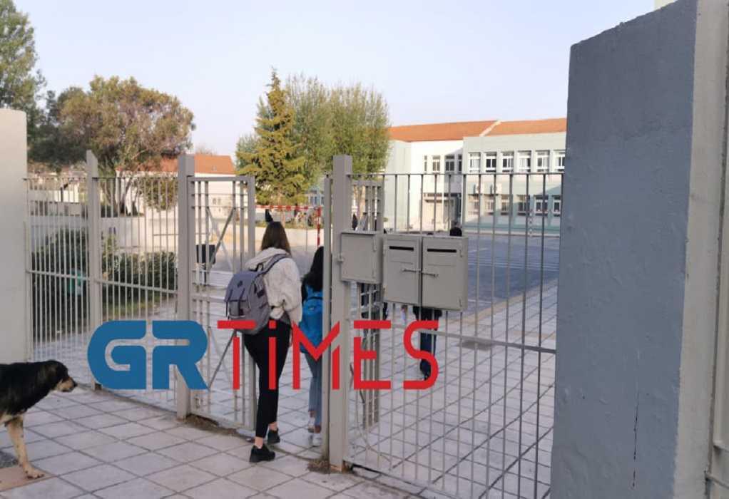 Θεσσαλονίκη: Με βεβαιώσεις αρνητικού τεστ η επιστροφή των μαθητών στα Λύκεια (VIDEO)