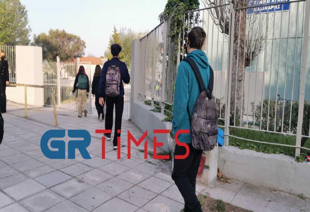 Σχολεία – Θεσσαλονίκη: 97 κρούσματα «έδειξαν» τα self test