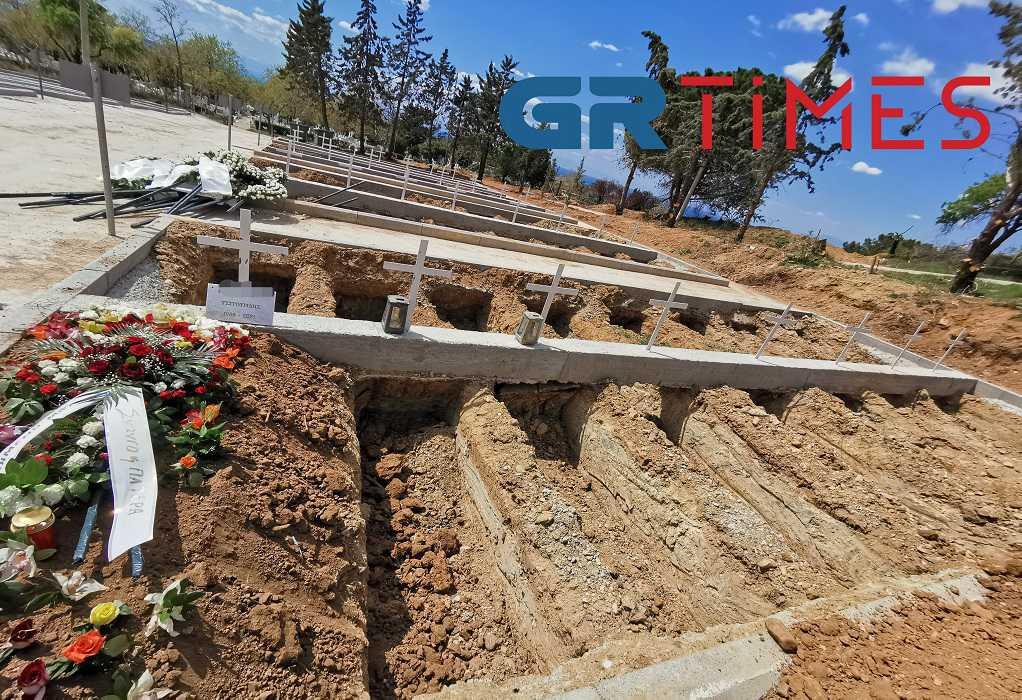 Κορωνοϊός: Περίπου 700 νεκροί στα κοιμητήρια του Δ. Θεσσαλονίκης (VIDEO)