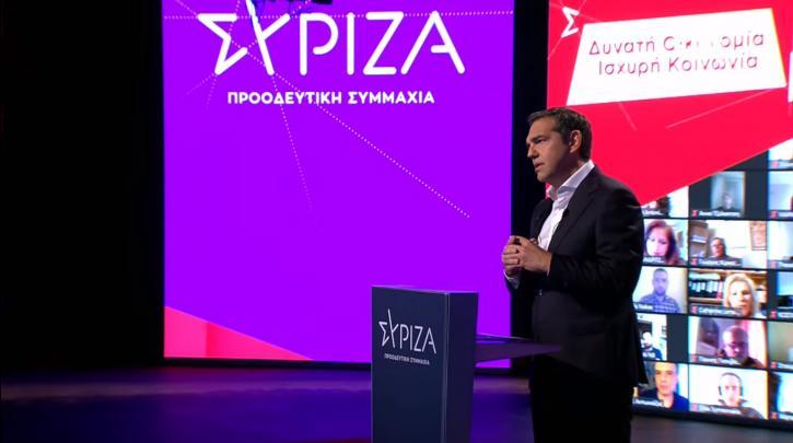 LIVE: Η παρουσίαση του σχεδίου του ΣΥΡΙΖΑ για την επανεκκίνηση της οικονομίας