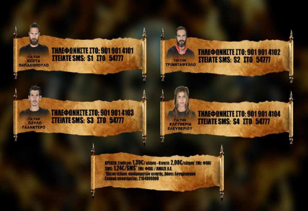 Survivor: Οι τέσσερις υποψήφιοι προς αποχώρηση – Για 7η φορά ο «Ντάφυ» (VIDEO)