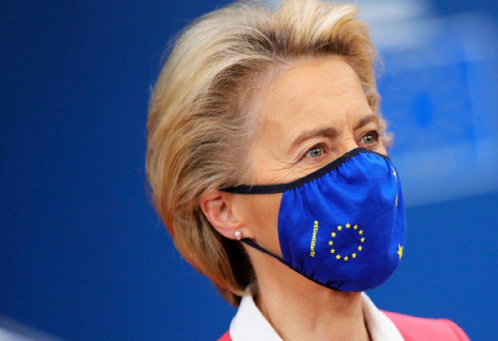 Ούρσουλα φον ντερ Λάιεν: Το 70% των ενηλίκων θα έχει εμβολιαστεί ήδη από τον Ιούλιο